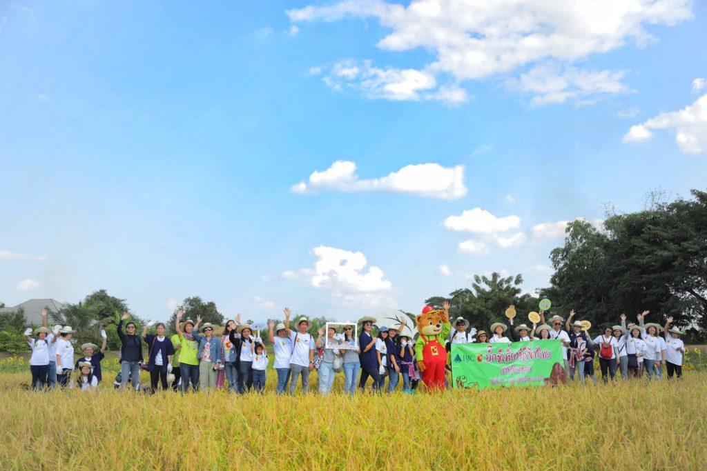 """บิ๊กซี ร่วมสนับสนุนเกษตรกรอินทรีย์ ในงาน """"บิ๊กซี เที่ยววิถีข้าวไทย 2562"""" จ.เชียงราย"""